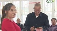 仙缸村:不需担保抵押 贫困户可用信誉换贷款