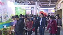 湖南:农博会11月28号开幕 今年落户长沙国际会展中心