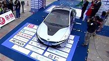 岳阳:2016环洞庭湖国际新能源汽车拉力赛开赛