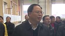 张剑飞慰问长沙磁浮工程建设者和技术人员