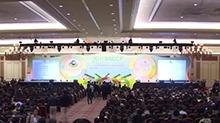 2016年澳门国际环保合作发展论坛及展览开幕 陈向群率湖南代表团出席