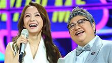 【关八热话题】范玮琪搭讪韩红被无视 韩红转头表白张韶涵?