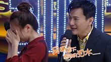 《快乐大本营》3月12日看点:快乐家族惨遭嫌弃 吴昕见偶像张信哲竟泪崩