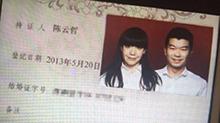网曝吴莫愁已隐婚富二代两年 结婚证疑点诸多疑似伪造