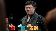 著名音乐剧导演朱峰空降选角 百老汇国际标准新鲜上架