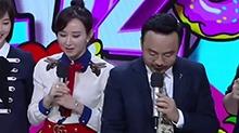 <B>胡静</B>自曝酷爱吃榴莲 丧心病狂式吃法熏晕现场?!
