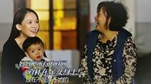 陈乔恩与母亲重温昔日录像