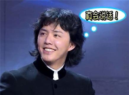 钢琴王子李云迪形象大颠覆