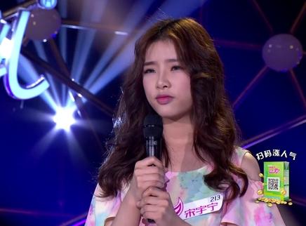 超级女声全国300强选手:宋宇宁