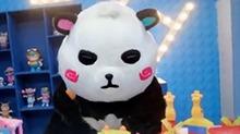 《<B>夏日</B><B>甜心</B>》萌宠来袭 欢迎大猫熊来到<B>甜心</B>世界