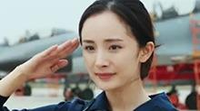 《真正男子汉》第二季主题曲:杨幂黄子韬志在凌云《放飞梦想》