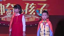 《神奇的孩子》线下招募北京站:两位萌娃卫视直通车 制片人现场颁奖