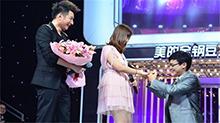 <B>称心如意</B>20111228期:牵手男女晒幸福姻缘