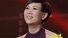 <B>女人如歌</B>20121228期:高晓松蔡国庆品读<B>女人</B>心声