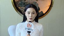《思美人》独家专访:张馨予超耿直揭秘哭戏背后的故事