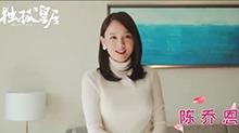《独孤皇后》七夕福利:<B>陈乔恩</B>陈晓祝你七夕快乐!