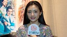 《择天记》独家专访:<B>吴倩</B>揭秘最IN晒伤妆 爆料鹿晗与长生性格有反差?