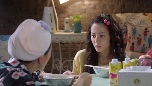 《漂亮的李慧珍》第4集剧照