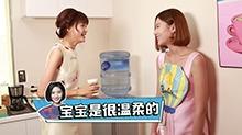 """《因为遇见你》片场成精分大聚会 大胸姐吴优现场""""掌掴""""孙怡"""