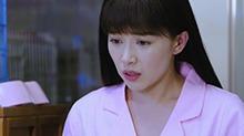 """陈奕别再起杀心了 小心阚清子请你吃""""冰冰蛇""""哟!"""