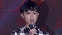 《火王》发布会:张逸杰自爆剧中是单细胞生物
