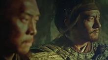 《绣春刀·修罗战场》片段:张震张译成生死之交