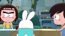 阿U之兔智来了(二)第23集
