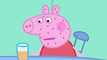 <B>小猪</B><B>佩奇</B>之安全教育系列 第1集