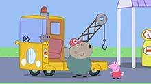 <B>小猪</B><B>佩奇</B>之安全教育系列 第3集