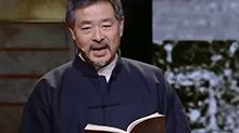 【明星开讲】濮存昕:朗读老舍名著《宗月大师》