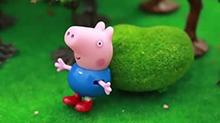 【<B>小猪</B><B>佩奇</B>玩具故事】调皮的乔治睡午觉