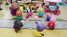 【<B>小猪</B><B>佩奇</B>玩具故事】<B>佩奇</B>和小伙伴们玩抢凳子大赛