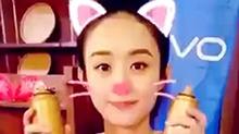 """【全民纪录】捕捉到一""""只""""甜粉粉是<B>赵丽颖</B>"""
