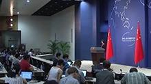 """中国外交部:高峰论坛为""""一带一路""""建设国际合作指明方向"""
