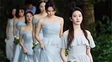 这样的高颜值伴娘不要找 刘亦菲郑爽领衔最抢镜伴娘团