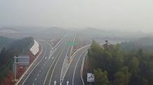 常德至安乡段通车 二广高速全线贯通