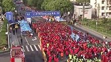 长沙市九运会启动 2017年湘江马拉松赛长沙站开跑