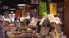 世界读书日:让读书成为我们生活的一部分