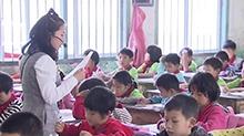 省政协开展教育扶贫调研监督 库区的小源村教学点 去还是留?