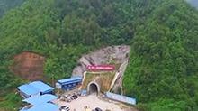 我国规模最大的煤运专线——蒙华铁路 首座特长隧道:连云山隧道贯通