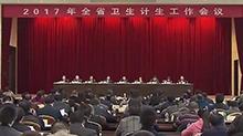湖南今年全面深化医改 家庭医生签约覆盖率将达到30%以上