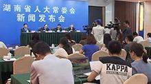 《湖南省城市综合管理条例》将于8月1号正式施行