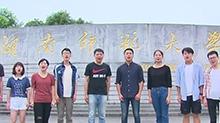 湖南师范大学学生自制招生宣传片今天上线