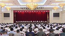 湖南新闻联播20170724期