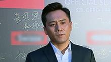 刘烨:年龄在增长 心态更年轻