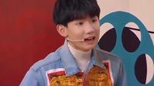 【红人爱自拍】<B>王源</B>接受采访狂飙方言 这样接地气的小哥哥太完美了