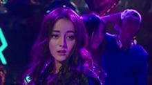 电影《<B>傲娇</B><B>与</B><B>偏见</B>》提档420 二次元少女迪丽热巴献唱主题曲MV