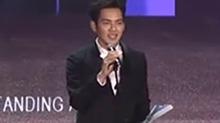"""钟汉良""""非凡盛典""""年度最具影响力演员 短片太燃了看得热血沸腾"""