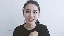 来自两小姐谭松韵朋友圈的视频 Baby<B>安</B><B>悦溪</B>魏大勋等录制生日祝福