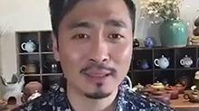 【花椒直播】陈海局长<B>黄俊鹏</B>吃素十年 自曝和吴秀波大叔pk完胜